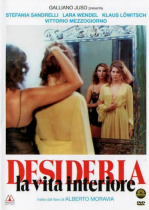 Desideria: La vita interiore – full drama movie